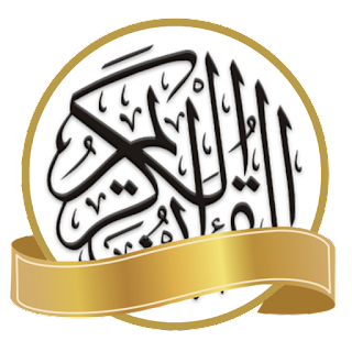هل يصعب عليك أن تحفظ القرآن الكريم
