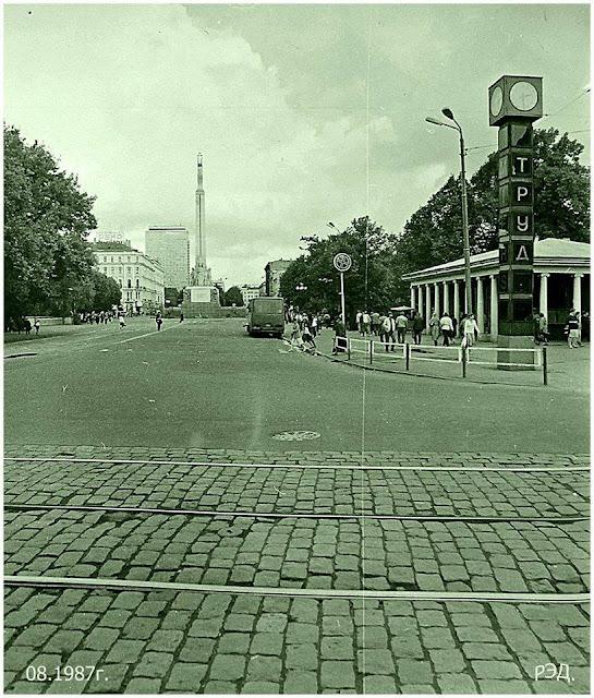 """Август 1987 года. Рига. На перекрестке улицы Ленина и бульвара Падомью. Часы """"Труд"""""""