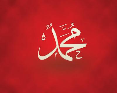 Shalawat harian seorang muslim sesuai sunnah