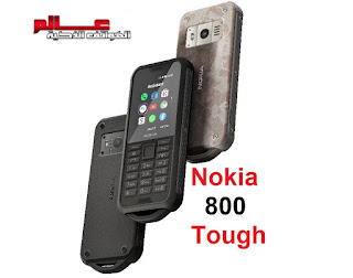 نوكيا Nokia 800 Tough