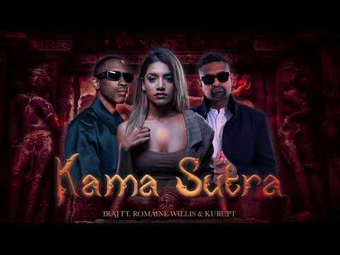 Kama Sutra Song Lyrics - Kama Sutra ගීතයේ පද පෙළ