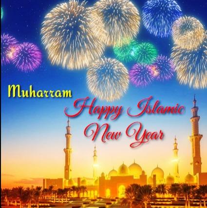 Happy Islamic New Year Status