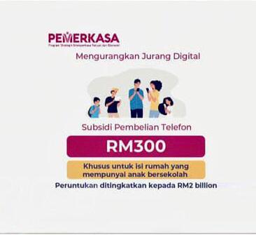 Bantuan Subsidi RM300 Pembelian Telefon Pintar Untuk Pembelajaran Anak Dirumah - My Kerja!