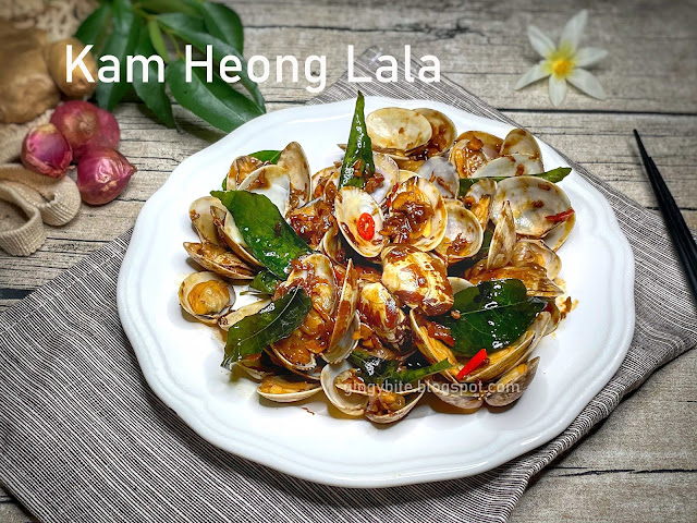 Kam Heong Lala (Golden Fragrant Clam)