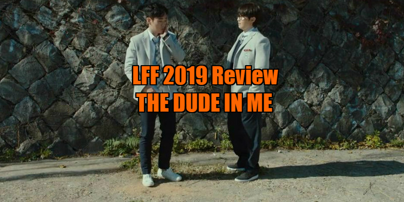 the dude in me review