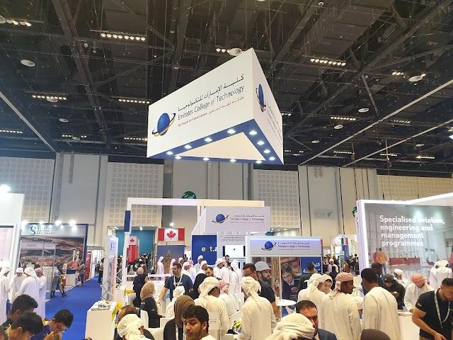 """كلية الإمارات للتكنولوجيا تشارك في """"نجاح 2019""""."""