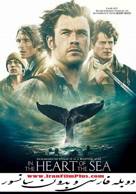 In the Heart of the Sea  دانلود