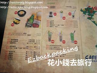 背包豬太子吃越南菜菜單