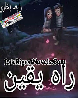 Rah-E-Yaqeen (Complete Novel) By Rabia Bukhari Free Download Pdf