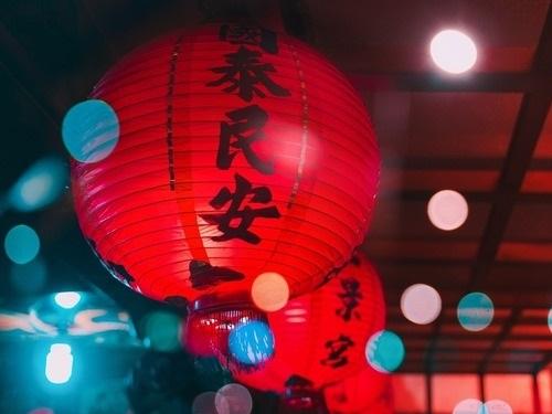 Китайский Новый год — 2020: как привлечь удачу и богатство