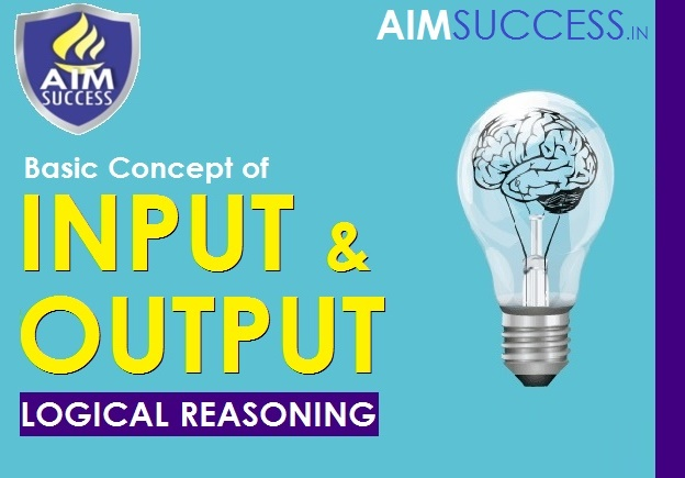Input-Output MCQ for SBI/ IBPS RRB 2018: 18 June