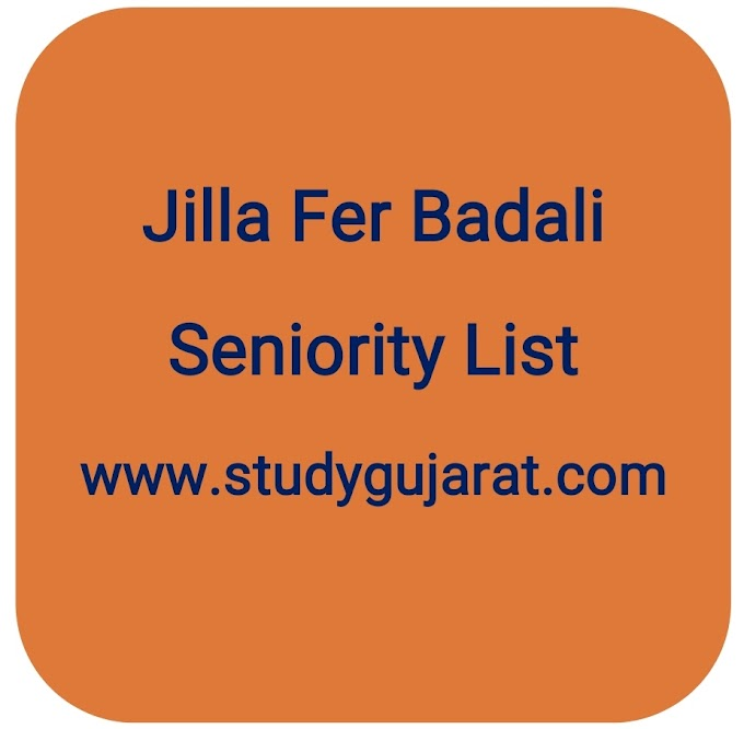 Online Education Jilla fer Badali seniority List Various District