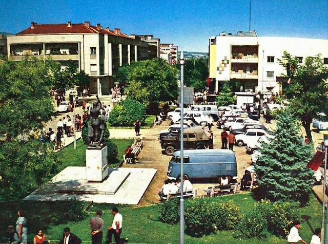 Kavadarci city old postcard - City center view