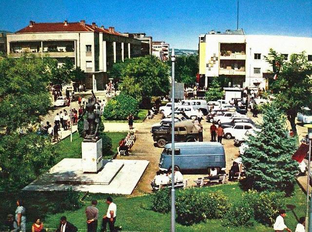 Kavadarci city old postcard - City center view