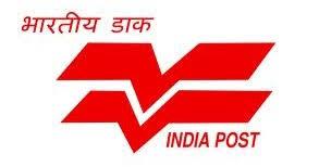 Postal Department Gujarat Recruitment 2021