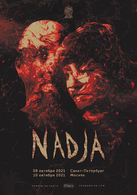 Nadja в России