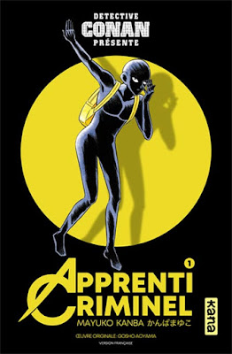 Fiche [7BD] du manga Apprenti criminel tome 1