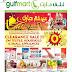 Gulfmart Kuwait - Eid Mubarak Promotion