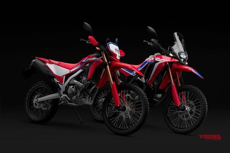 Honda CRF250 Rally facelift