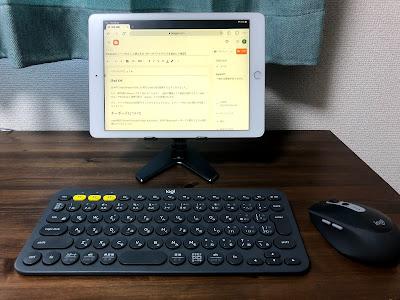 iPadに社外のBluetoothキーボードとマウスを追加
