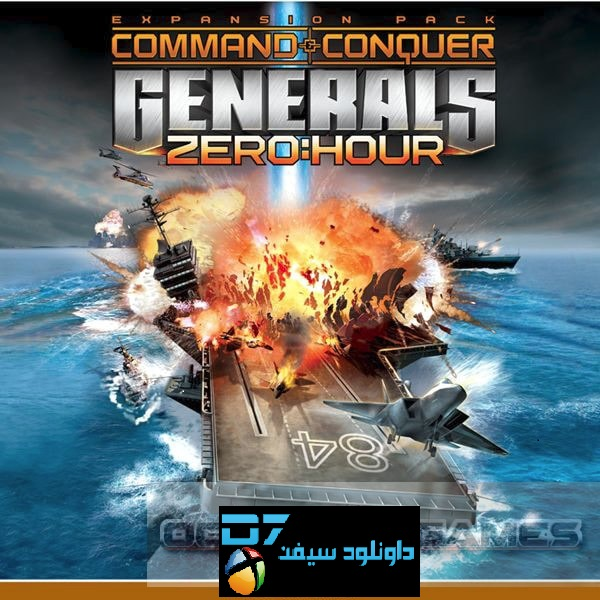 تحميل لعبة command and conquer generals zero hour مضغوطة