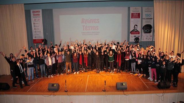 2η θέση στους Πανελλήνιους Αγώνες Τέχνης για το 3ο Γυμνάσιο Αλεξανδρούπολης