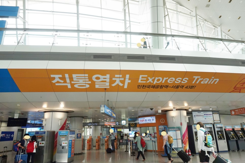 AREX: Get discounted one-way AREX Express Train ticket