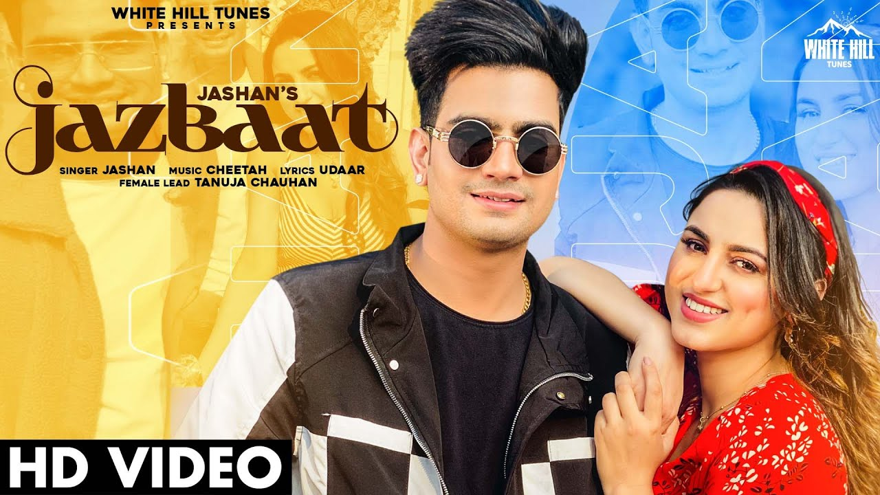 Jazbaat Lyrics Jashan | Punjabi Song