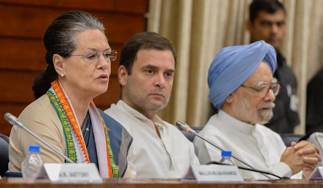 नेतृत्व में बदलाव की मांग पर सोनिया गांधी ने कहा सभी मिलकर करें नये अध्यक्ष का चुनाव