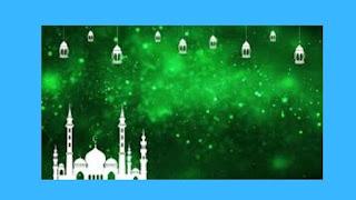 তুমি ও ওঠো জেগে গজল বা ইসলামি সংগীত এর লিরিক
