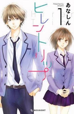 Download Komik Manga Hiren Trip Bahasa Indonesia (Tamat)