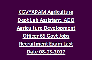 CGVYAPAM Agriculture Dept Lab Assistant, ADO Agriculture Development Officer 65 Govt Jobs Recruitment Exam Last Date 08-03-2017