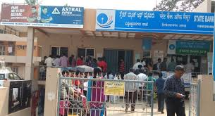 SBI ATM WITHDRAWAL RULE 2019, SBI CHARGES CHANGE