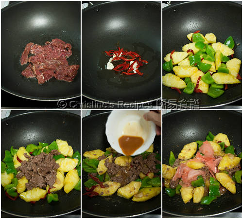 子薑菠蘿炒牛肉製作圖 Stir Fried Beef with Pineapple & Pickled Ginger Procedures