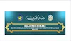 Pendaftaran Online Solat Jumaat Di Masjid Negeri, Kota Kinabalu Sabah Semasa PKPP