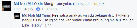 Klik sini untuk ke Facebook Md Noh Md Yasin