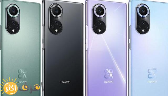 رسميا هاتف هواوي نوفا 9 برو Huawei Nova 9 pro  وحش الفئه المتوسطه