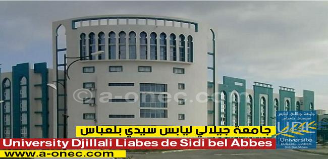 جامعة جيلالي ليابس سيدي بلعباس