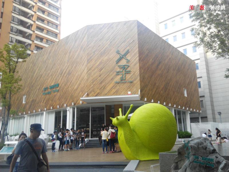 [中部] 台中市西屯區【叉子】舒適好聊的親子餐廳