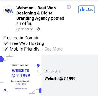 website @ ₹ 1999
