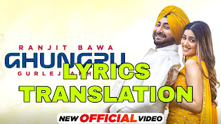 Ghungru Lyrics Meaning in Hindi (हिंदी) – Ranjit Bawa | Gurlej Akhtar
