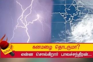 Chennai met office director balachandran on rain