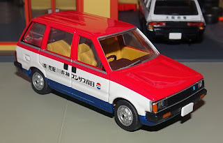 Tomica Limited Vintage  Nissan Prairie  Nissan Service Car