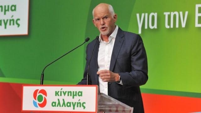 Κίνημα Αλλαγής - Ν.Ε.Αργολίδας: Ο Γιώργος Παπανδρέου και η οικογένεια του δικαιώθηκαν πλήρως στα δικαστήρια