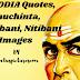 Best Odia Quotes, Anuchinta, Sadhubani, Nitibani Images, SMS, Shayari Chanakya Niti For Facebook and Whatsapp.