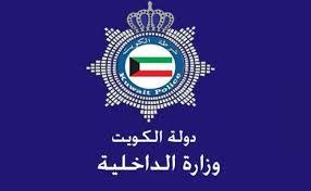 فترة السماح بعد انتهاء الاقامة في الكويت