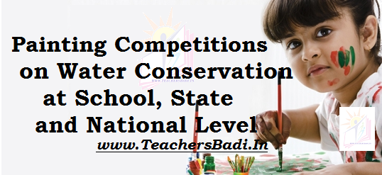 Painting Competition,Water Conservation, School State National Level
