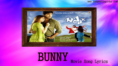 bunny-telugu-movie-songs-lyrics