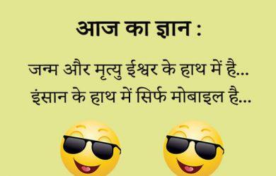 Funny Shayari-worldsbestshayari.com