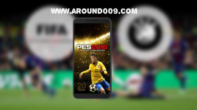 تحميل لعبة بيس 2016 معدلة للاندرويد | Pes 2016 Apk Free | رابط مباشر